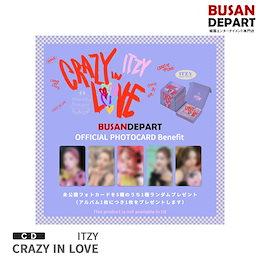 当店限定トレカ特典 Verランダム 初回特典+ポスター ITZY 正規1集CRAZY IN LOVE