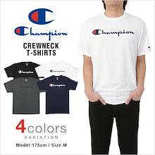 【クーポン使用で1,430円】 チャンピオン Tシャツ CHAMPION T-SHIRTS メンズ 大きいサイズ USAモデル ロゴ 半袖 レディース