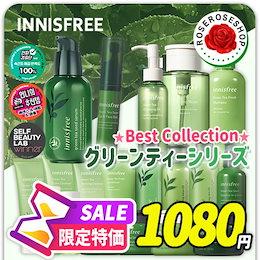[INNISFREE] 💚シードセラム再入荷💚 グリーンティーシリーズ💚 Green Tea / Green Tea Seed 💚 アイ&フェイスボール / クリーム / セラム💚