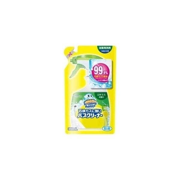 ジョンソン ScrubbingBubbles(スクラビングバブル) 石鹸カスに強いバスクリーナー シトラスの香り つめかえ用 (350ml) お風呂用洗剤