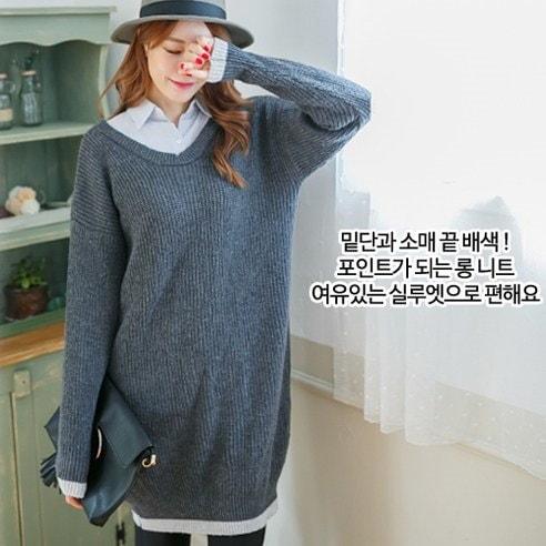 メイシーズラウンド配色ロングニットニットkorean fashion style