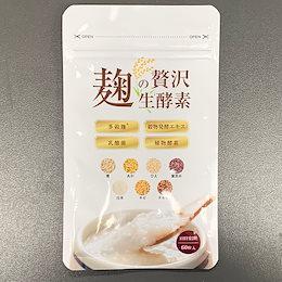 GRACE 麹の贅沢生酵素 60粒