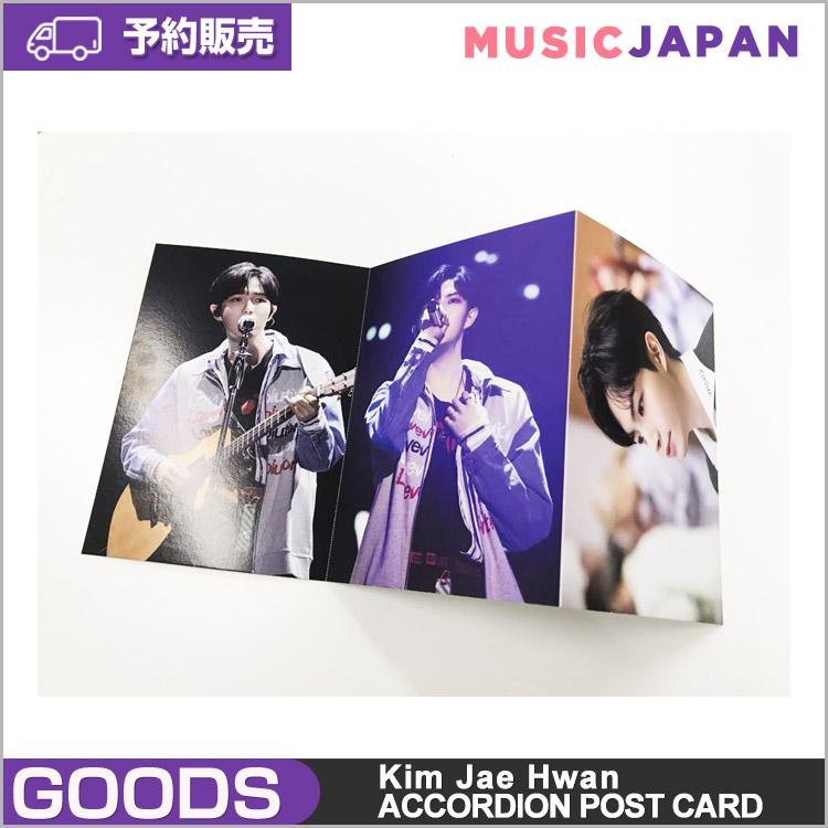 ACCORDION POST CARD [Kim Jae Hwan] キムジェファン