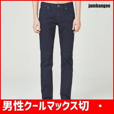 男性クールマックス切開の丸グリーンウォッシングデニムAI2DIG35-VN /パンツ/マイン/リンデンパンツ/韓国ファッション