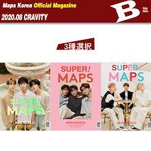 【日本国内発送-当店特典行き 】 ◈ 맵스◈ Maps 2020.8月号 CRAVITY  MAPSマガジン 【3種選択】