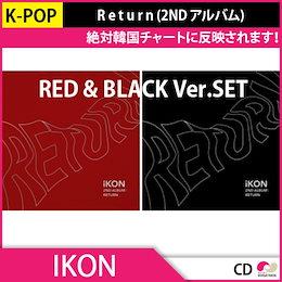 送料無料【1次予約限定価格】初回限定ポスター [丸めて発送] iKON - 2集 [Return] RED&BLACK VER.SET 【CD】【発売1月25日】【1月31日発送予定】