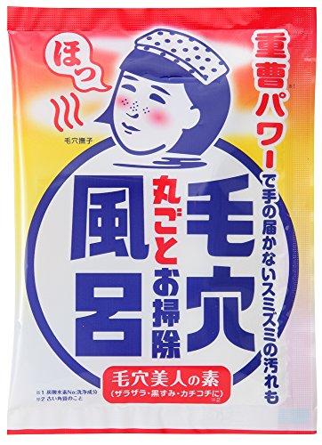 【オススメ】 毛穴撫子 重曹つるつる風呂 30g
