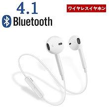 高音質・軽量ワイヤレスイヤホンbluetooth 4.1【無線通話OK】【防水機能】【日本語説明書付き】【マイク付き】人体工学設計で耳にピッタリ!! iPhoneX 7 8 Plus ・android