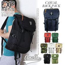 【当日出荷】飛びたくなる軽さ。フラップ型バックパック『anello』アネロ/リュック 大容量 メンズ 軽量 おしゃれ バッグ カバン 鞄 【b0195】