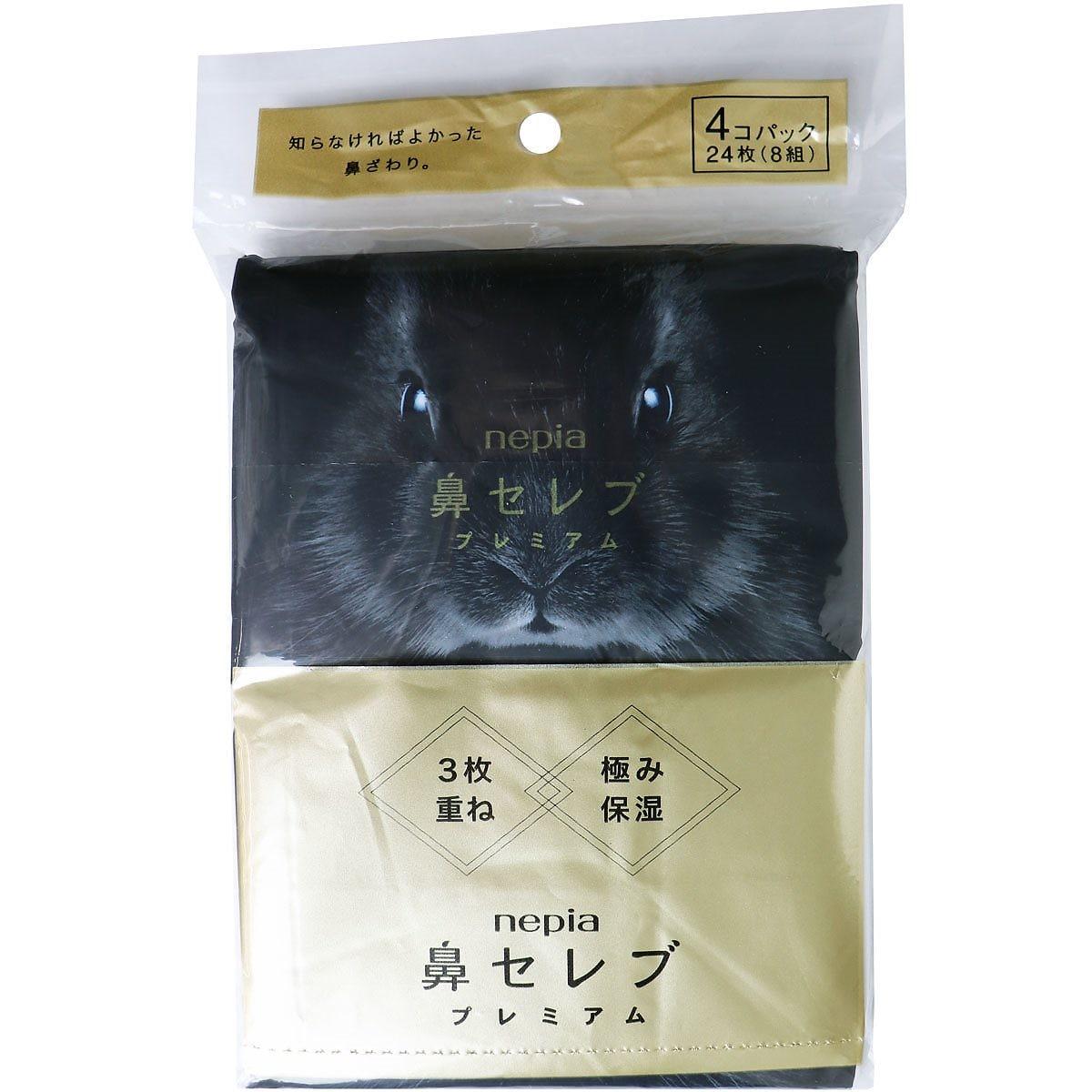 ネピア 鼻セレブ プレミアム 3枚重ね 極み保湿 ポケットティシュ 24枚(8組)X4個パック