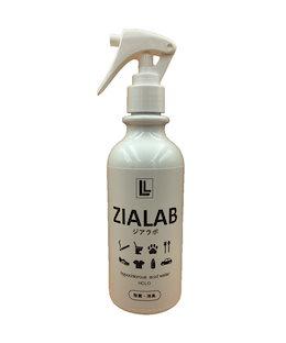 ジアラボ 次亜塩素酸水 スプレーボトル 300ml 50ppm
