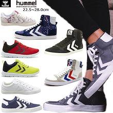 【hummel】ヒュンメル レディース メンズ カジュアル スニーカー ハイカット ローカット スニーカー
