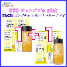 [BTSジョングクs Pick] TEAZEN コンブチャ レモン、ベリー、ゆず / 韓国人気美容茶 レモンベリー柚子 健康茶 / 1+1 / 3営業日以内に発送!