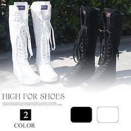 スニーカー ハイカット レディース ダンスブーツ ロング 黒 白 編み上げ ロングブーツ 長靴 キッズ ダンスシューズ 運動靴 フラット 大きいサイズ おしゃれ