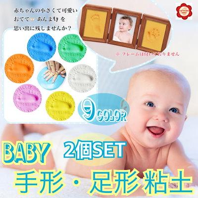 d22c6ed97b7bb Qoo10 - 出産お祝いの商品リスト(人気順)   お得なネット通販サイト