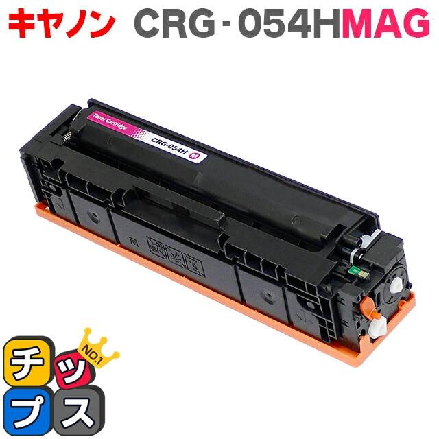 CRG-054HMAG( 3026C003 )キヤノン 大容量 マゼンタ 単品 CRG-054MAGの大容量版 対象機種: MF644Cdw / MF642Cdw / LBP622C / LBP621