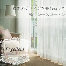 【エクセレント】遮像、遮熱!上品なストライプレースカーテン ゴールド/シルバー エレガント  【窓美人】