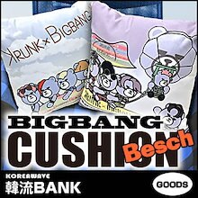 b8114fa9791 [翌日配送] BIGBANG (ビッグバン) グッズ KRUNK X BIGBANG BEACH CUSHION ビーチ クッション