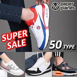 ◆[本日限定特価割引!]◆全商品 PAPERPLANES 50%-70% SALE!SNSで話題の 韓国人気スニーカーコレクション エアクッションスニーカー /ランニングシューズスポーツシュ