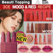 2018 NEW★3CE★バイオレットマットリップカラー/VIOLET/MOOD RECIPE/RED RECIPE/MATTE LIP COLOR[Beauti Topping]