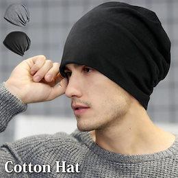 コットン帽 サマーニット帽 ニット帽 綿 帽子 キャップ おしゃれ ビーニー メンズ レディース 薄い 薄め ニットキャップ メガ割