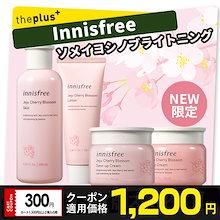 イニスフリーチェジュ王桜エディション🌸 Innisfree Jeju Cherry Blossom Skincare 発売日当日完売🌸 韓国コスメ