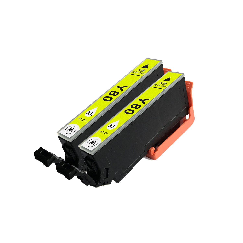 ICY80L 2本セット 増量タイプ エプソンプリンター用互換インク EP社 ICチップ付 残量表示機能付