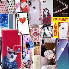 2018低価格【大人気 商品 手帳型 】iPhone8 iPhone8 Plus ケース iphone7ケース 手帳 iPhone6 ケース iphone7 Plus iPhone ケース 手帳 韓国