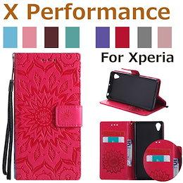 b21fb9998a sony xperia x performance SO-04H/SOV33 ケース 手帳型 保護カバー 防塵 人気ソニーエクスペリア手帳型ケース  マグネット式花柄 磁石 専用