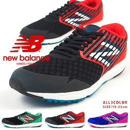 ab8d5cbdbe788 ニューバランス new balance ランニングシューズ HANZO J YOUTH YPHANZ G2 R2 P2 キッズ スニーカー ジュニア  子供靴 運動靴 ハンゾー 男の子 女の子