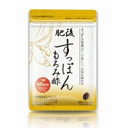 ゆめや 肥後すっぽんもろみ酢 30粒 (すっぽん末含有加工食品)