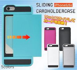 9d56fc7608 【メール便送料無料】iPhone6 iPhone6s スマホケース スマホカバー スライド式カードホルダー付 ソフト