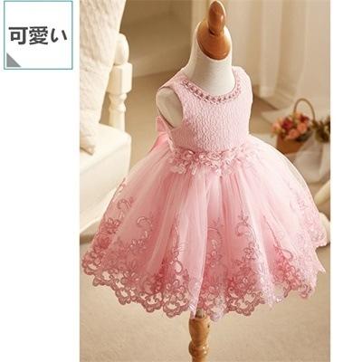 0b21b15d540f0  Qoo10  発表会 子供ドレス 女の子 フォーマル発   キッズ