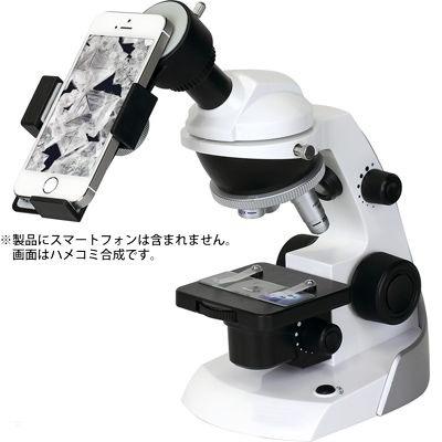 Do・Nature Advance STV-A200SPM