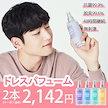 [ドレスパフューム] 韓国LoveyDovey社・繊維香水・安心処方脱脱臭・抗菌99.9%自然由来脱臭安心処方・優しい成分脱臭・抗菌99.9%認定