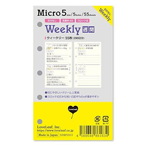 ラブリーフ システム手帳 リフィル マイクロ5 ウィークリー 日付なし 見開き4日 週間ブロック式 55枚(190日分) 5穴 SDM5003
