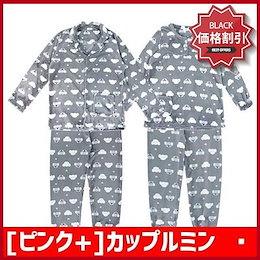 [ピンク+]カップルミンク睡眠寝巻き上下セットのホームウェアコアラ /カップルパジャマ/パジャマ/下着/韓国ファッション