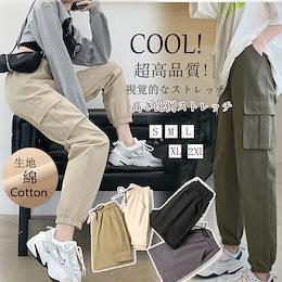 超高品質!韓国コットンファッションオーバーオール、カジュアルパンツ、春新作カジュアルパンツ,スウェットパンツ, レディース ロングパンツ ズボン ゆったり 体型カバー,マルチカラー、マルチサイズが選べ