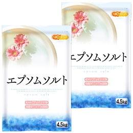 エプソムソルト 5kg×2袋 硫酸マグネシウム 5kg×2袋 食品添加物 [02] NICHIGA(ニチガ)