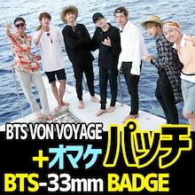 BTS  Bon Voyage Season2 BADGE パッチ 33mm+OMAKE
