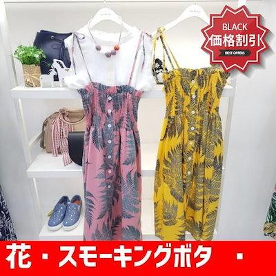 花・スモーキングボタンロングワンピースN18NO8262R /トップ/ノースリーブワンピース/ワンピース/韓国ファッション