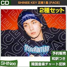 2種セット / SHINee KEY 正規1集 [FACE] / 韓国音楽チャート反映/初回限定ポスター/1次予約/特典 DVD/送料無料