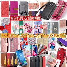 新作激安特価 超人気 韓国 iPhoneX XS Max XR iPhone x ケース iPhone8 iPhone7ケース iPhone7/8Plus/6s Galaxy s9/s8 手帳