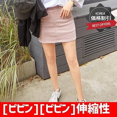 [ピピン][ピピン]伸縮性のいいミニ裁着け51000 /スカート/スカート/キュロットパンツ/フレアスカート/韓国ファッション