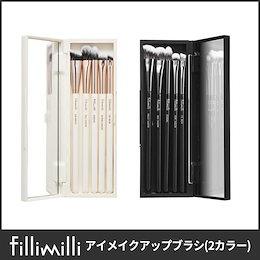 【FilliMilli】アイメイク ブラシセット/5種セット/メイクアップブラシ/フィリミリ/韓国コスメ /オリーブヤングブラシ