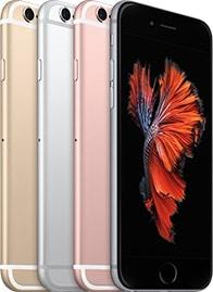 27,000円←クーポン使用でこの価格★今だけガラスフィルムプレゼント★新品 iPhone 6s 32GB SIMフリー SIMロック解除品