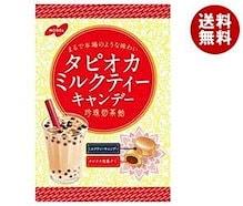 【送料無料】 ノーベル製菓  タピオカミルクティー  90g×6袋入  ※北海道・沖縄・離島は別途送料が必要。