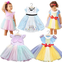 d62fc185066e0 ディズニープリンセス 子供用 ドレス キッズ ワンピース 白雪姫 アリス アリエル 人魚姫 コスチュームドレス プリンセスドレス