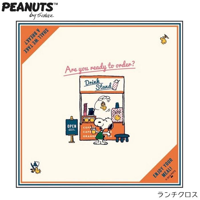 メール便 ランチクロス スヌーピー ランチ ナフキン CAFEシリーズ レディース/キッズ SLC-600 PEANUTS お弁当グッズ ピクニック 女の子 キャラクター ランチグッズ 給食ナフキン