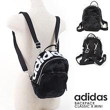 【日本正規品】adidas Originals アディダス オリジナルス バッグ ファー リュックサック BACKPACK CLASSIC X MINI バックパック クラシック Xミニ デイパック